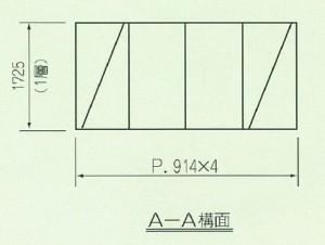 p7_03